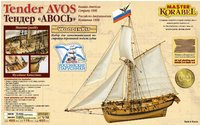 Historic ship models, blueprints, sailing records,
